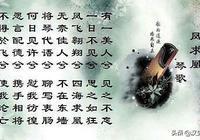 漢代的文思之花——漢賦,為何一閃而逝,成為了時代的絕唱?