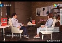《魯豫有約一日行》:陳淑芬談張國榮禁不住落淚