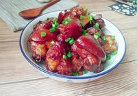 比紅燒肉好吃,比燉排骨營養,紅潤亮澤,肥而不膩,做一鍋不夠啃