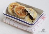 梅乾菜酥餅