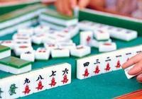 """你知道麻將""""偷渡""""是什麼嗎?老沈棋牌遊戲為你解答"""