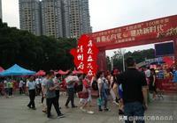 """桂平:關於""""五四運動""""的記憶"""