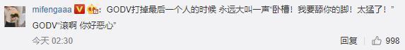絕地求生:韋神天神下凡率4AM晉級決賽 永遠坦言不想打淘汰賽
