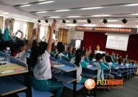 著名兒童文學作家章魚走進湖口縣第二小學