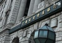 浦發銀行理財產品怎麼樣?浦發銀行理財產品介紹(一)