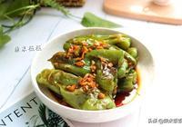 虎皮青椒在家做,簡單2步,鮮香入味,做出飯店裡的好滋味!