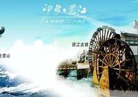 2017年麗江旅遊攻略,來看麗江景點