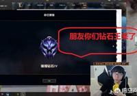 LOL主播虎神打到韓服第5,直言想要去打職業比賽,他有這個實力嗎?