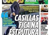 卡西利亞斯賽季末退役進球隊管理層