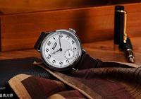 天梭手錶怎麼樣?