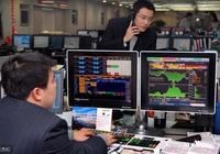 期貨老道:一個成功的期貨股票操盤手,是需要10年的學習歷程的!