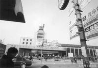 聊城人,還記得聊城老汽車站嗎?