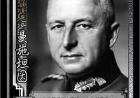 解密二戰經典戰役,庫爾斯克會戰