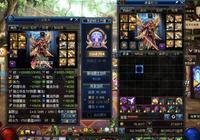 DNF:玩家發現旭旭寶寶紅眼力量突破9000的方法,但機率實在太小