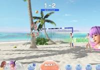 營養跟不上《死或生沙灘排球:維納斯假期》情報