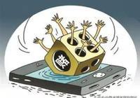 安徽公安機關摧毀一個特大跨境賭博網絡 3年吞掉賭資21億元