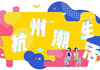 奶茶巨頭集合,杭州這7家奶茶必須前排出道!