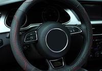 汽車為什麼要安裝汽車方向盤套,有哪些好處?