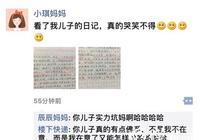 買包包不眨眼 出門掃紅包 重慶小學生吐槽媽媽:表面光鮮背後小氣