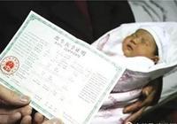 剛出生小美女因取的名字太有個性遭派出所拒絕!