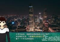 中國玩家有多剛?蔡徐坤玩壞了還不夠,吳亦凡又搭進去了?
