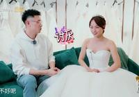 《妻子的浪漫旅行2》陶晶瑩被替換,由她來當主持人實至名歸