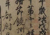 """王鏞是""""醜書之祖""""嗎?如何評價他的書法?"""