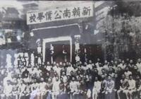 抗日戰爭中蔣經國的贛南歲月