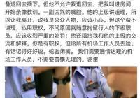 曾軼可辱罵民警,並在社交平臺曝光民警的個人信息,這個行為違法嗎,應該依法受到怎樣的處理?