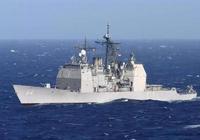 現代海戰全靠導彈,為什麼不建導彈航母?