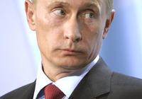 俄羅斯最害怕哪個國家?為什麼?