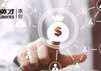 互聯網金融搶灘IPO