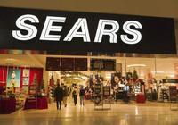 Sears零售界航母下沉,傳統百貨模式將退出歷史舞臺?
