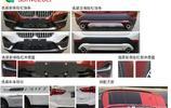 寶馬X1改款申報圖曝光,動力升級/尾標更名25Li