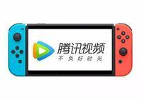 任天堂與騰訊合作:Switch遊戲機通過審核 合力開發國內主機市場