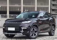 實錘:奇瑞高端SUV星途於本月21日正式上市,預售價11萬起