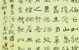 師從陳振濂、何應輝等多位名家,書作豪放中透出內秀之氣!