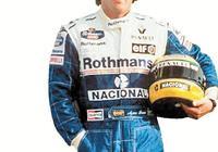 F1車王埃爾頓·塞納是怎麼死的?