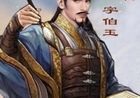 衛瓘接連幹掉三國三大名將,為何卻死在了一個女人手裡?