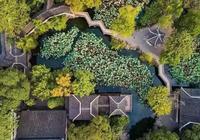 中國園林漫記。