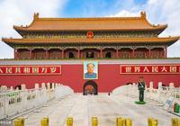 北京天安門廣場旅遊攻略-人民大會堂-國家博物館-毛主席紀念堂