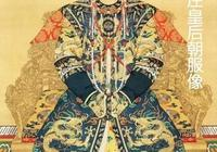大清朝9大皇后:甄嬛最霸氣,令妃最端莊,慈禧最驚豔