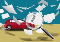 9家上市車企遭證交所問詢,多涉及經營業績、資產負債