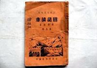 再推一些書目:史鐵生、周振甫、錢穆、蔡志忠、二月河、陳丹青等