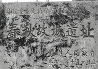 山東費縣為什麼叫費縣?上古時期竟是東夷部落首領少皞近畿之地