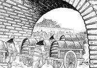 袁紹挖地道攻取易京,公孫瓚自焚——公孫瓚(八)