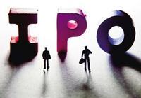 民享投資:2017迎來爆發年,半年五家已投企業IPO