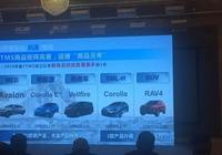 一汽豐田全新RAV4榮放10月上市 借鑑概念車設計/酷似小漢蘭達