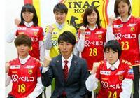 日本女足為吸引球迷做出驚人決定,免費看韓國女足小姐姐!