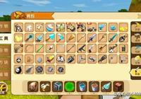 迷你世界:如果生存只能選一件武器你們要哪件?老玩家都會選擇它